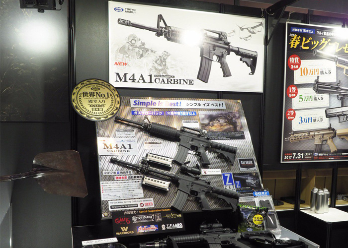 Tokyo Marui M4A1 Carbine MWS GBB 56th Shizuoka Hobby Show