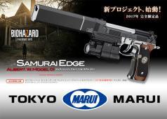 Tokyo Marui Biohazard Samurai Edge Albert W. Model 01