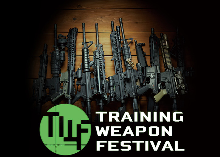 1st Training Weapon Festival