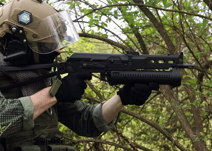 Callsign: Reach With The CYMA PP-19 Bizon AEG