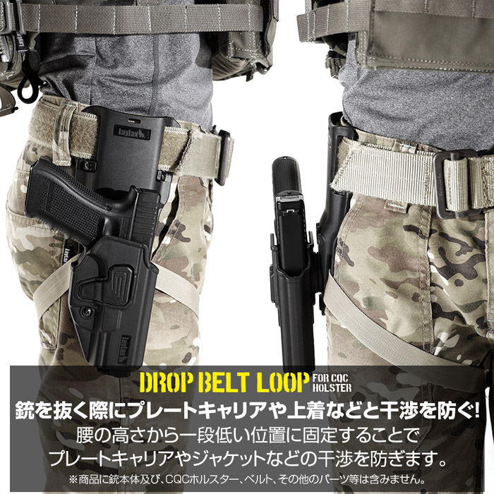 Laylax Battle Style CQC Holster Series 02