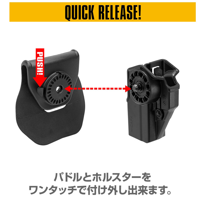 Laylax Battle Style CQC Holster Series 03