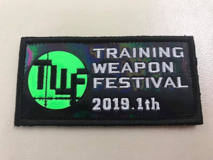 1st Training Weapon Festival Patch