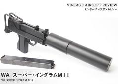Hyperdouraku: Vintage Airsoft Review: WA Super Ingram M11